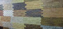 Преимущества фасадных панелей из пластика